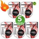 ซื้อ C Kiss Cherry Kiss Sunscreen 3In1 Spf 60 Pa เชอรี่ คิส ครีมกันแดดหน้าเนียน เซ็ต 5 กระปุก 10 กรัม กระปุก C Kiss ออนไลน์