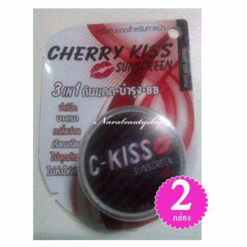 C-Kiss Cherry Kiss Sunscreen 3in1 SPF 60PA+++ (แพคเก็จใหม่)) เชอรี่ คิส ครีมกันแดด หน้าเนียน ขนาด 10g (2 กระปุก)