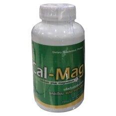 ซื้อ Cal Mag แคล แมก แคลเซียม ขวดสีเขียว 1 กระปุกX 60 แคปซูล ใหม่ล่าสุด