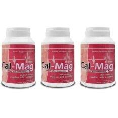Cal-Mag Calcium Plus Magnesium (แคลเซียม+แมกนีเซียม)กระดูก ข้อ กล้ามเนื้อ ขนาดบรรจุ60แคปซูล( 3กระปุก).
