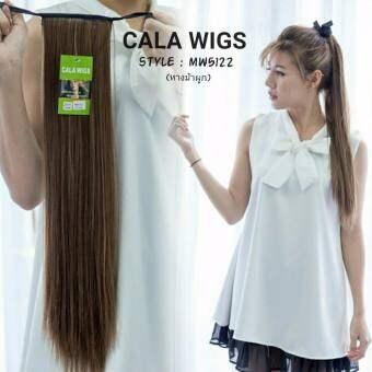 Cala wigs หางม้าผูก(5122)#สีน้ำตาลบรอด์นทอง