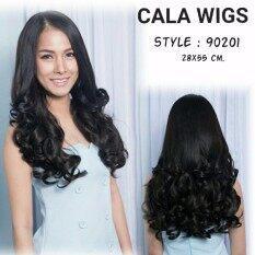 ราคา Cala Wigs แฮร์พีช 90201 สีดำธรรมชาติ ถูก