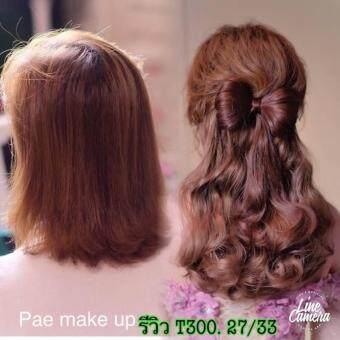 cala wigs T300 บอร์นทอง