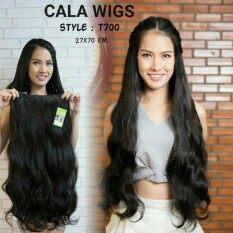 ซื้อ Cala Wigs แฮร์พีช T700 สีดำธรรมชาติ Cala Wigs เป็นต้นฉบับ