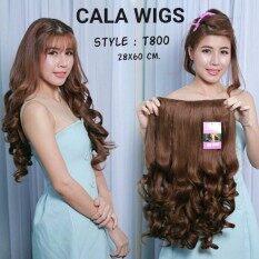 โปรโมชั่น Cala Wigs แฮร์พีช T800 สีน้ำตาลทอง Cala Wigs