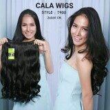 ขาย Cala Wigs แฮร์พีช T900 สีดำธรรมชาติ ถูก ใน กรุงเทพมหานคร