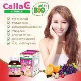 ขาย Calla C Plus คอลลา ซี พลัส อาหารเสริม วิตามิน ซี คอลลาเจน 1 กล่อง Bio