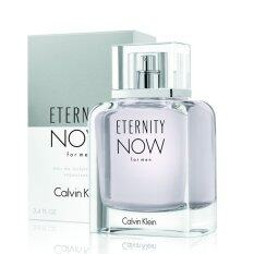 ซื้อ Calvin Klein Eternity Now For Men Edt 100 Ml Calvin Klein เป็นต้นฉบับ