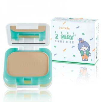 Camella Baby 2-Way Powder Bright #1 (ผิวขาว)