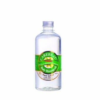 Carebeau Body Massage Oil น้ำมันนวดตัวเพื่อสุขภาพ (กลิ่นกุหลาบ) 450ml. (1 ขวด)