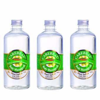 Carebeau Body Massage Oil น้ำมันนวดตัวเพื่อสุขภาพ (กลิ่นกุหลาบ) 450ml. (3 ขวด)-