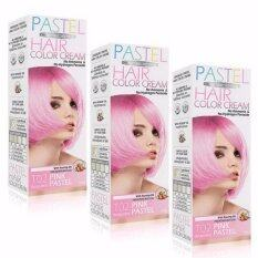 ราคา Carebeau Pastel Hair Color Creme ชุดสีผมชนิดพาสเทลชนิดไร้แอมโมเนีย สีชมพูพาสเทล Pink Pastel 100Ml X 3 กล่อง Carebeau กรุงเทพมหานคร
