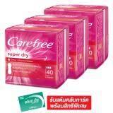 ซื้อ Carefree แคร์ฟรี แผ่นอนามัย ซุปเปอร์ดราย กลิ่นชาวเวอร์เฟรช 40 ชิ้น แพ็ค 3 ห่อ ออนไลน์ ถูก