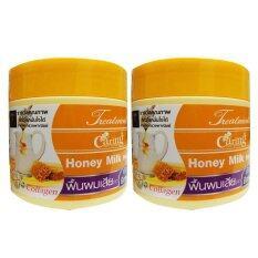 ราคา Caring แคริ่งทรีทเม้นท์ Honey Milk สำหรับผมแห้งเสีย กระด้าง แตกปลาย 250 Ml แพ็คคู่ ออนไลน์