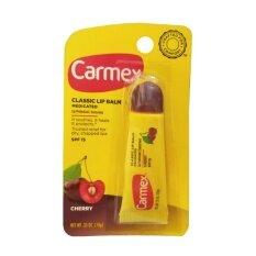 ส่วนลด Carmex Lip Balm Cherry Spf15 ลิปบาล์มบำรุงริมฝีปาก 10G แบบหลอด 1 หลอด Carmex กรุงเทพมหานคร