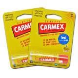 Carmex Moisturizing Lip Balm Original Formula In A Stick 4 25G แพคคู่ 2 แท่ง ถูก