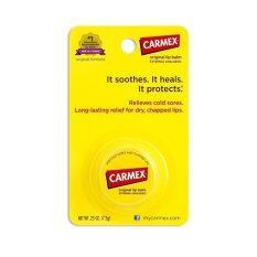 ส่วนลด Carmex Original Lip Balm ลิปบาล์มสูตรยอดนิยม 7 5G