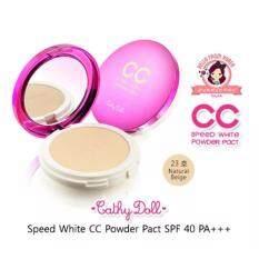 ขาย Cathy Doll Cc Speed White Powder Pact Spf 40Pa No 23 ผิวสองสี แป้งอัดแข็งตบเด้งเร่งขาว อณุแป้งเนียนละเอียด ปกปิดขั้นสูง ถูก