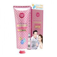 ราคา Cathy Doll L Glutathione Magic Cream Spf50 Pa 60Ml 1หลอด ราคาถูกที่สุด