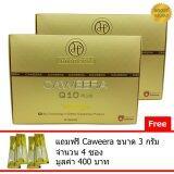 ราคา Caweera Q10 Plus Caviar Placenta Q 10 Plus Collagen คาวีร่า คิวเทน พลัส คอลลาเจน 3 กรัม ซอง 30 ซอง กล่อง จำนวน 2 กล่อง Harmony เป็นต้นฉบับ