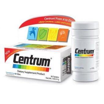 Centrum Beta-Carotine Lutein วิตามินและเกลือแร่รวมที่จำเป็น21ชนิด 90เม็ด (1กล่อง)