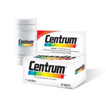 CENTRUM DIETARY 30TAB เซนทรัม อาหารเสริม บำรุงร่างกาย 30เม็ด