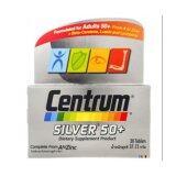 ขาย Centrum Silver 50 Dietary 30 Tab เซนทรัม ซิลเวอร์ 50 อาหารเสริมผู้สูงอายุ บำรุงร่างกาย 30 เม็ด