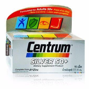 ผลการค้นหารูปภาพสำหรับ อันดับ 1.อาหารเสริมสำหรับผู้สูงอายุCentrum Silver Lutein 90เม็ด (1ขวด)