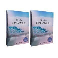 โปรโมชั่น Ceramide เซราไมด์ อาหารเสริม ฟื้นฟู ผิวแห้งกร้าน 2 กล่อง Giffarine