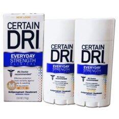 ราคา Certain Dri Everyday Strength Clinical Solid ผลิตภัณฑ์ระงับเหงื่อและกลิ่นกาย สูตรทาทุกเช้า ชนิดแท่ง 74G 2 กล่อง ใหม่ล่าสุด
