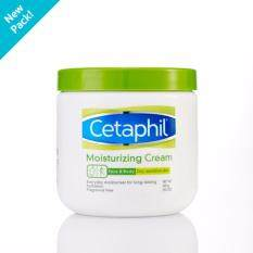 ขาย Cetaphil Moisturizing Cream For Dry Sensitive Skin 453 G เป็นต้นฉบับ