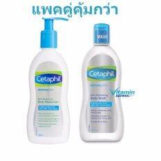 ราคา Cetaphil Restoraderm Body Moisturizer 295Ml Body Wash 295Ml ใหม่