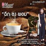 ขาย Chame Sye Coffee Plus ชาเม่ ซายน์ กาแฟลดน้ำหนัก เกรดพรีเมี่ยม บรรจุ 10 ซอง 1 กล่อง Chame เป็นต้นฉบับ