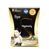 ซื้อ Chame Sye S อาหารเสริมลดน้ำหนัก ซายเอส 10 ซอง 1 กล่อง ออนไลน์