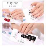 ราคา Chanee Korean Nail Art Sticker สติกเกอร์ติดเล็บลอกลายจากเกาหลี แถมเทปแต่งเล็บ 1 ม้วน No Flq1008 Thailand