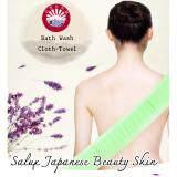 ส่วนลด สินค้า Chanee Salux Japanese Beauty Skin ที่ขัดผิว ขัดตัวตอนอาบน้ำ แบบ 2 In 1 Random Colors