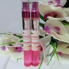 ความคิดเห็น Chanel Coco Mademoiselle 2X11Ml