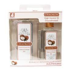 Chaokoh น้ำมันมะพร้าวบริสุทธิ์ 100% สกัดเย็น ตราชาวเกาะ แพคคู่ ขนาด 200 Ml. และ 400 Ml..