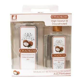 CHAOKOH น้ำมันมะพร้าวบริสุทธิ์ 100% สกัดเย็น ตราชาวเกาะ แพคคู่ ขนาด 200 ml. และ 400 ml.