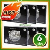 ราคา Chapter Plus By Backslim ผลิตภัณฑ์เสริมอาหาร ควบคุมน้ำหนัก เซ็ต 6 กล่อง 10 แคปซูล กล่อง ออนไลน์ กรุงเทพมหานคร