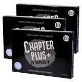 ซื้อ Chapter Plus By Backslim แชพเตอร์ พลัส โฉมใหม่ ผลิตภัณฑ์เสริมอาหาร ลดน้ำหนัก 3 กล่อง 10 แคปซูล กล่อง