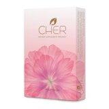 ขาย Cher เฌอ หน้าอก ขยาย อึ๋ม ฟิต กระชับ เต่งตึง ช่องคลอด สะอาด ลดตกขาว 30 แคปซูล 1 กล่อง ไทย ถูก
