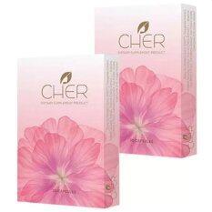 ขาย Cher เฌอ หน้าอก ขยาย อึ๋ม ฟิต กระชับ เต่งตึง ช่องคลอด สะอาด ลดตกขาว 30 แคปซูล 2 กล่อง Cher เป็นต้นฉบับ