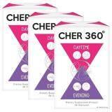 ความคิดเห็น Cher360 เฌอ360 3 กล่อง เร่งอัตราการเผาผลาญพลังงาน ช่วยปรับผิวให้สดใสเปร่งปรั่ง
