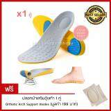 ซื้อ Cherish แผ่นรองเท้ากันกระแทก Walker Runner Memory Foam Absorption Super Soft Insoles สีเทา เบอร์ 34 37 ออนไลน์ ไทย