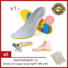 ราคา Cherish แผ่นรองเท้ากันกระแทก Walker Runner Memory Foam Absorption Super Soft Insoles สีเทา เบอร์ 34 37 ถูก