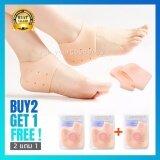 โปรโมชั่น Cherish ซิลิโคนเพื่อสุขภาพเท้า ช่วยกันส้นเท้าแตก ปวดส้นเท้า สีเนื้อ Silicone Heels Cover ซื้อ 2 คู่ แถม 1 คู่