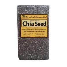 ส่วนลด Chia Seed เมล็ดเชีย เมล็ดเจีย ออร์แกนิค 1000 กรัม กรุงเทพมหานคร