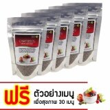 ราคา Chia Seeds เมล็ดเชีย 50 กรัม 5 ซอง Slim Healthy เมล็ดเจีย ออร์แกนิค Chia Seed Organic Chiaseed เมล็ดเซีย ลดน้ำหนัก ลดความอ้วน ควบคุมอาหาร ควบคุมน้ำหนัก ลดความอยากอาหาร ใน ไทย