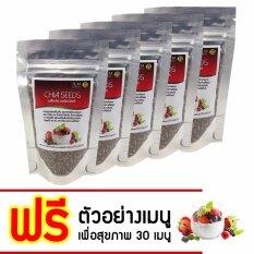 ซื้อ Chia Seeds เมล็ดเชีย 50 กรัม 5 ซอง Slim Healthy เมล็ดเจีย ออร์แกนิค Chia Seed Organic Chiaseed เมล็ดเซีย ลดน้ำหนัก ลดความอ้วน ควบคุมอาหาร ควบคุมน้ำหนัก ลดความอยากอาหาร ใหม่ล่าสุด
